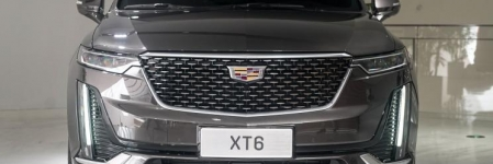Domestic Cadillac XT6 interior will be released on June 3
